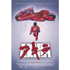Poster Akira 2001 Re-Release