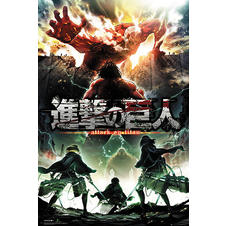 Poster Attack On Titan -