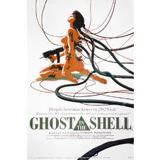 GHOST IN THE SHELL POSTER, Affiche