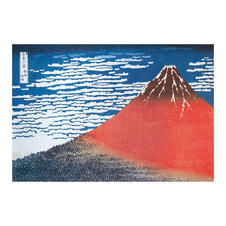 Impression d'art Hokusai Mount Fuji