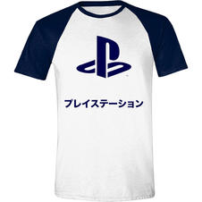 T-Shirt PlayStation -